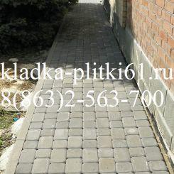P5182479-1