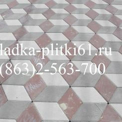 P5270990-1