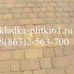 P7182695-1