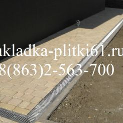 PA082742-1