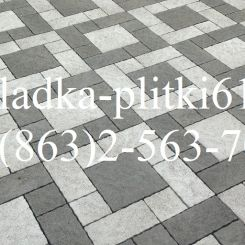 IMG_0465-1
