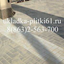 IMG_0909-1