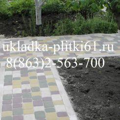 P5172468-1