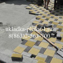 P5182473-1