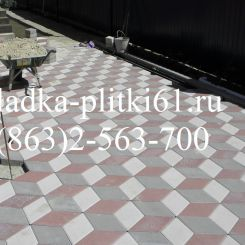 P5270985-1