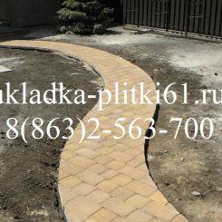 P7182689-1